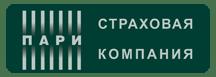 Страховая Компания ПАРИ